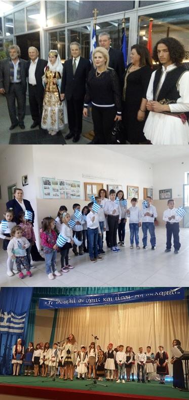 Στεφανώθηκε με επιτυχία ο εορτασμός της  25ης Μαρτίου, η Μέρα της Παλιγγενεσίας