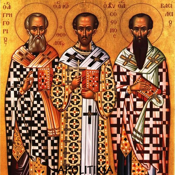 Σ' όλη την Βόρειο Ήπειρο υπενθυμίστηκε η μέρα των Τριών Ιεραρχών ή η μέρα των Ελληνικών Γραμμάτων