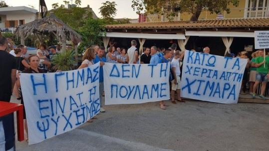 «Γόρδιος  δεσμός»  η Χιμάρα για την Αλβανία