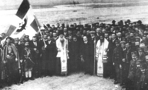 102η Επέτειος Αυτονομίας Βορείου Ηπείρου