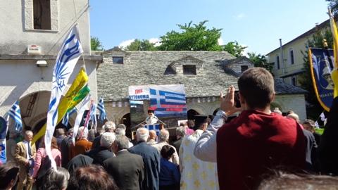 Με επιτυχία πραγματοποιήθηκαν οι εκδηλώσεις της Ι.Μ Δρυϊνουπόλεως για την Επέτειο της Αυτονομίας της Β. Ηπείρου