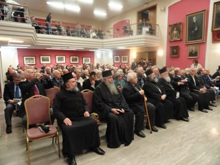 Αθήνα: Εκδήλωση μνήμης και τιμής