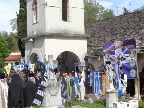 Εορτασμός 100ης Επετείου Αυτονομίας Β. Ήπείρου
