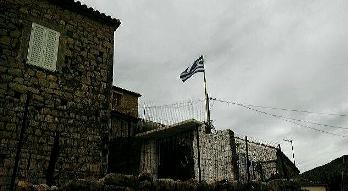 Δελτίο τύπου της ΔΕΕΕΜ «ΟΜΟΝΟΙΑ» για την υποστολή της Ελληνικής σημαίας στην Χειμάρρα