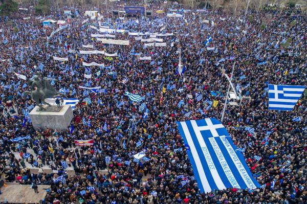 Και η Β. Ήπειρος ἔδωσε  βροντερό παρόν στό μεγαλειῶδες συλλαλητήριο γιά τή Μακεδονία