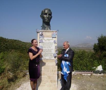 Μνημείο για τον Φίλιππα Παπαθανάση στη γενέτειρά του