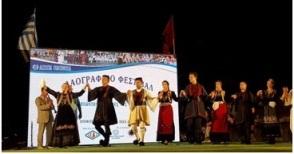 Δύο σημαντικές δραστηριότητες  την ημέρα της γιορτής  του Αγίου Κοσμά