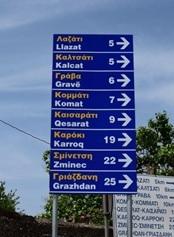 Μπαίνει σε εφαρμογή το Ψήφισμα της Ομόνοιας στο Δήμο Φοινικαίων